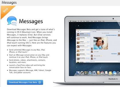 「OS X Mountain Lion」搭載予定の新機能「Messages」ベータ版を試す