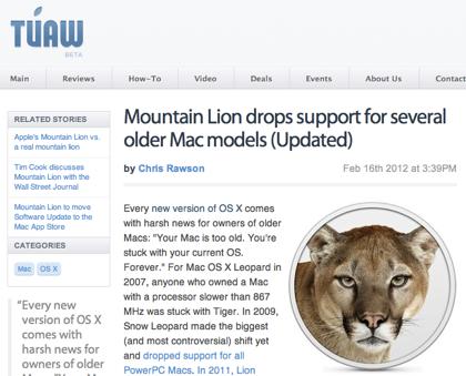 「OS X Mountain Lion」アップグレードできるMacとできないMac