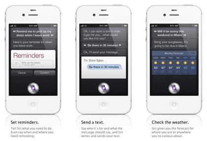 「iOS 5.1」3月リリースへ