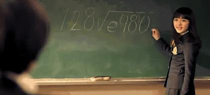 数式で伝える「I LOVE YOU」(128√e980)