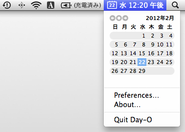 「Day-O」メニューバーに時計とカレンダーを表示するMac用ソフト