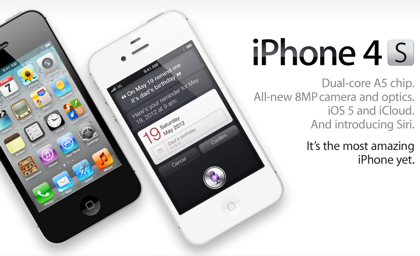「iPhone 4S」SBとau、スタミナがあるのはどっち?