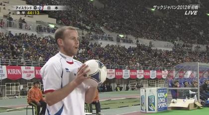"""【動画あり】日本対アイスランドで""""ハンドスプリングスロー""""が話題になったらしい"""