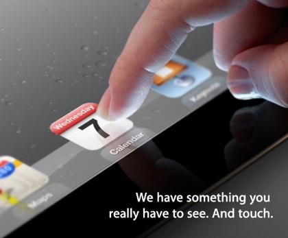 「iPad 3」3月7日のスペシャルイベントで発表へ
