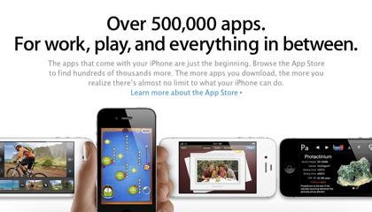 Apple「App Store」からのダウンロードが250億本を突破