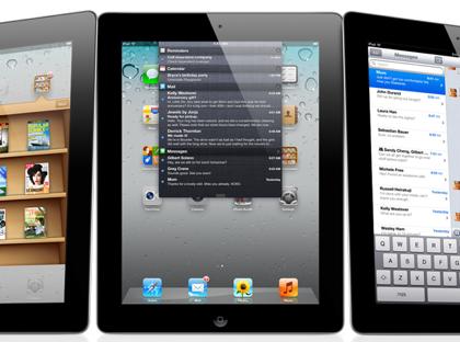 新型iPadの名称は「iPad HD」か?