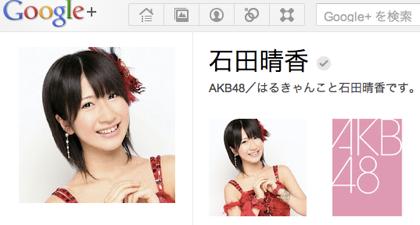 AKB48、Google+のCMソング歌う「ぐぐたす選抜」センターは石田晴香