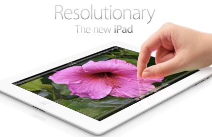Apple、新しい「iPad」発表(Retinaディスプレイ/5Mカメラ)