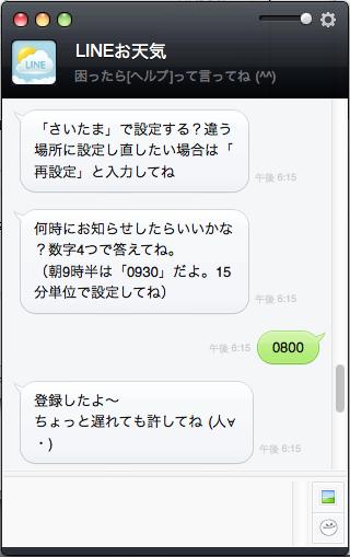 2012 03 16 1426 1