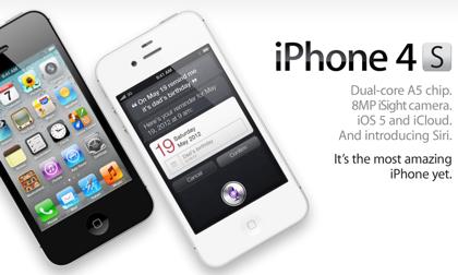 都内最速の「iPhone」キャリアはどれ?