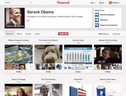 オバマ大統領「Pinterest」を始める
