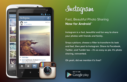 「Instagram for Android」リリース!!