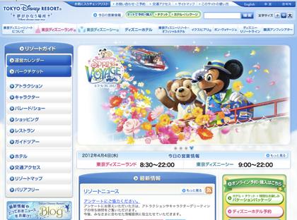 東京ディズニーランドと東京ディズニーシー、来園者数が3年連続で前年割れ