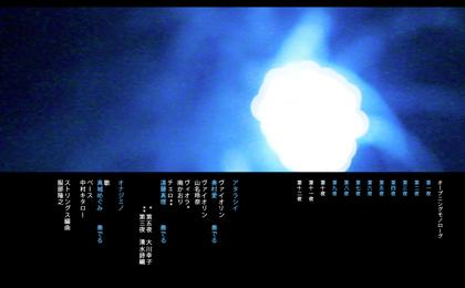 小沢健二コンサート「東京の街が奏でる」DVD発売の可能性も?