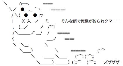 2012 04 18 1548