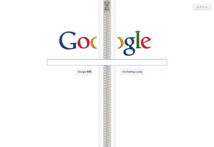 Googleロゴ「ギデオン・サンドバック」に