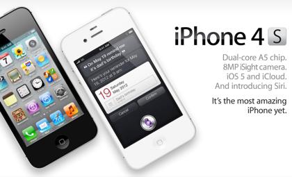 【要脱獄】全てのiPhone/iPadをSIMロックフリー化する方法