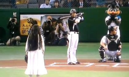 【動画】貞子の始球式