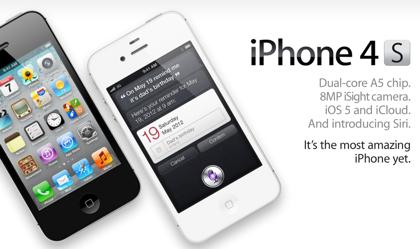 NTTドコモ社長「iPhoneの取扱いは現状だと厳しい」