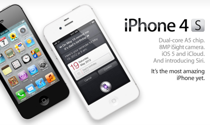 国内携帯電話出荷台数シェア、Appleはシェア17%で2位