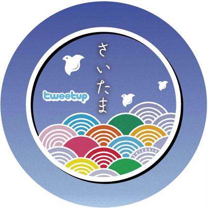 【6/15開催】「Tweetup さいたま」ロゴができました!