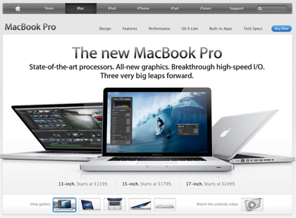 次期「MacBook Pro」Retinaディスプレイを採用か?