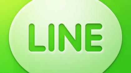 ネタフルモード:Skypeとは違うの?最近よく聞く「LINE」はこんなアプリなんです