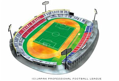 駒場スタジアム、浦和レッズのネーミングライツ取得で「浦和駒場スタジアム」に