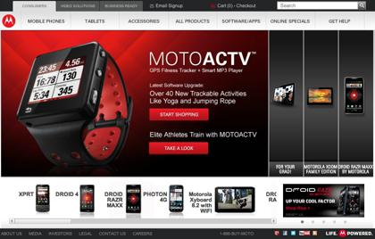 Google「Motorola Mobility」買収を完了
