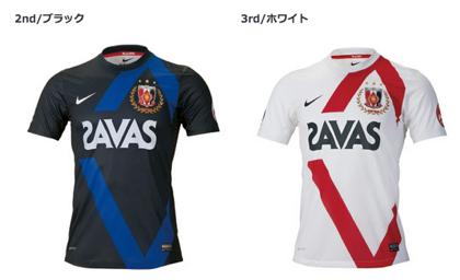 浦和レッズ、黒ユニフォーム(2nd)の着用予定試合が明らかに?