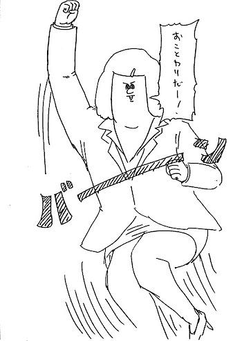 「地獄のミサワ」日本ブログメディア新人賞ノミネートを辞退!
