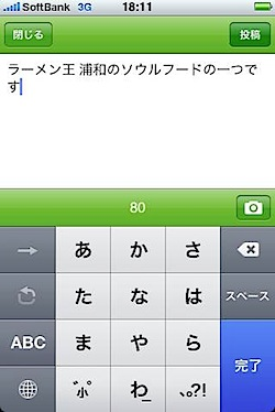 30min_10_31.jpg