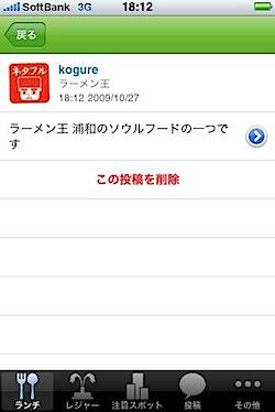 30min_10_59.jpg