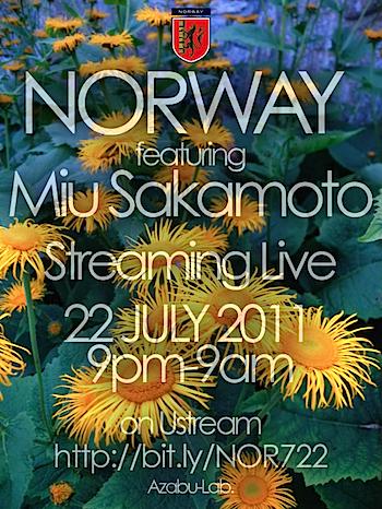 ツイッターで結成したユニット「NORWAY」21時から12時間Ustreamライブを敢行!(7/22)