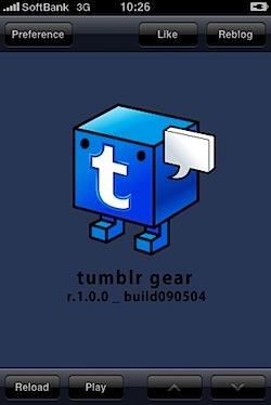 Tumblrを快適に見るiPhoneアプリの新顔「tumblr gear」