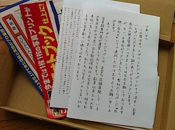 5en_print3020.JPG