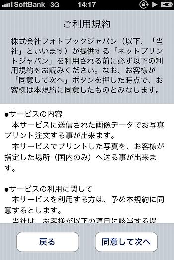 5yen_print_2931.PNG