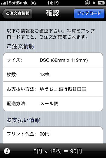5yen_print_2933.PNG