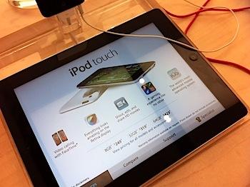 AppleStore_7205.JPG
