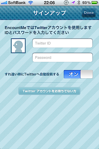 EncountMe__4769.PNG