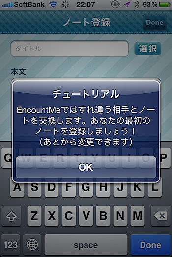 EncountMe__4770.PNG