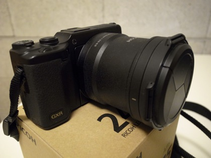 GXR R0012635