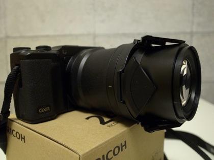 GXR R0012640