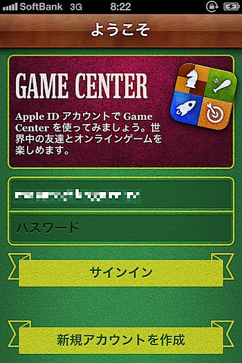 GameCenter_3152.png