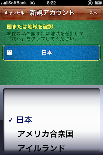 GameCenter_3154.PNG