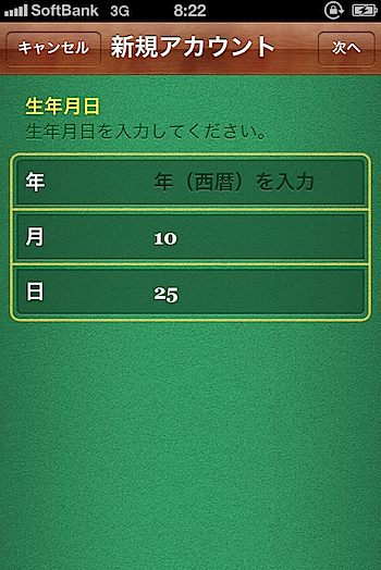 GameCenter_3155.PNG