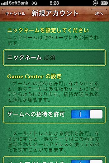 GameCenter_3157.PNG