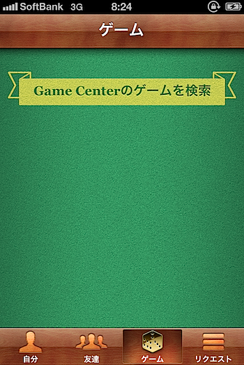 GameCenter_3160.PNG