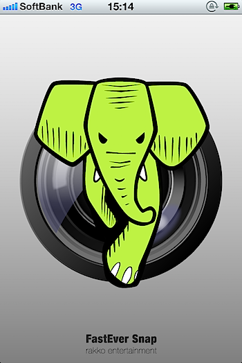 Evernoteに素早く写真を送信するiPhoneアプリ「FastEver Snap」