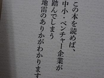 IWAMATSU_0382.JPG